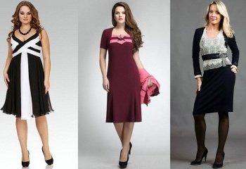 Платья для фигуры