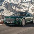 В России в срочном порядке отзывают Bentley Continental GT