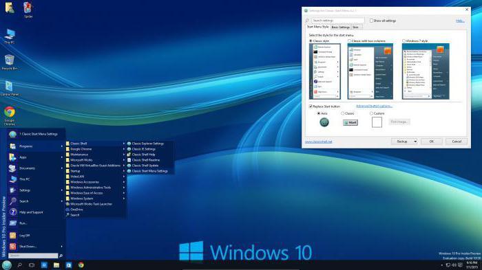 Windows Shell - список команд  Classic Shell для Windows 10 — RUUD