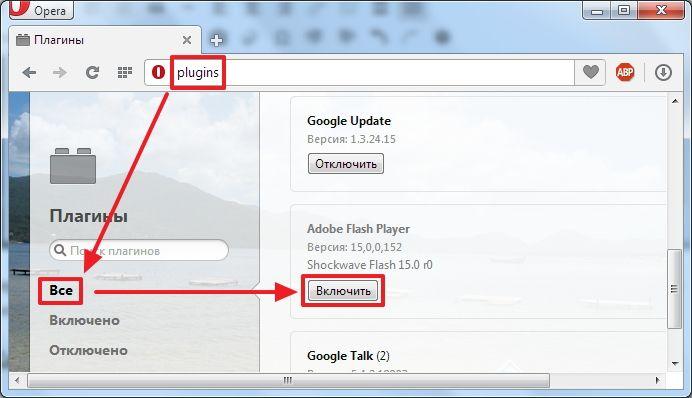 Скачать opera бесплатно для windows 7, 10 | установить оперу на.