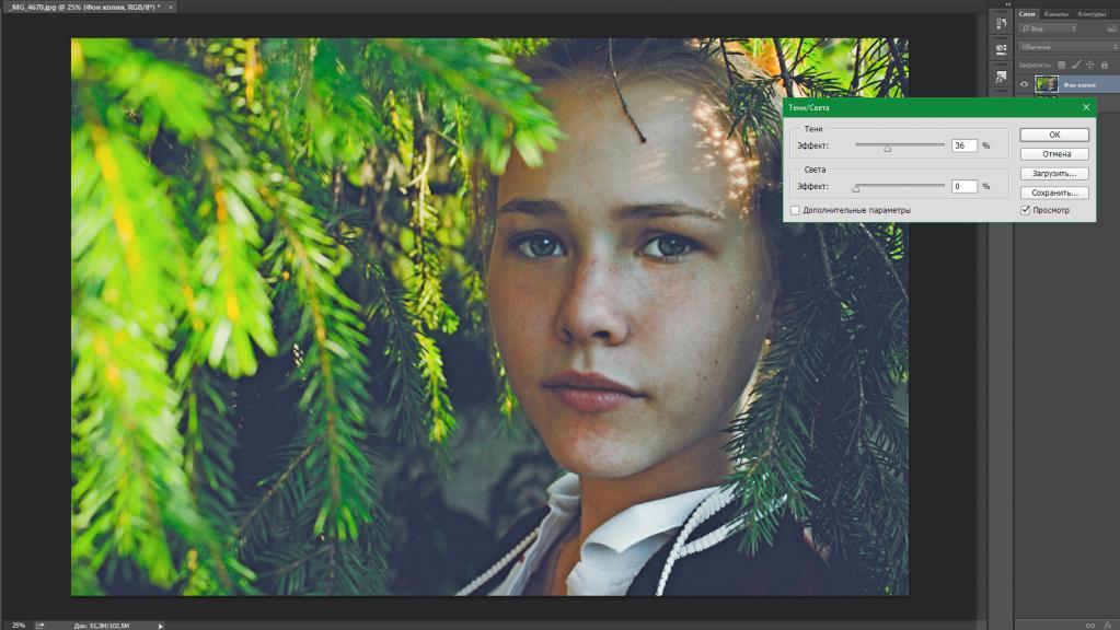 взяло приложение чтоб убрать тень с фото делаются брикеты
