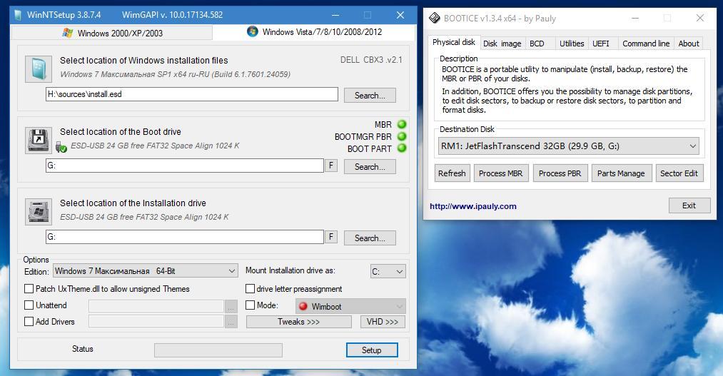 Связка программ для установки Windows 7 на флешку