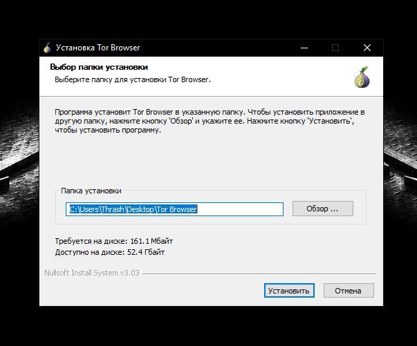 Не устанавливается тор браузер как установить плагин на тор браузер hydra2web