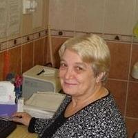 Наталья Вещая