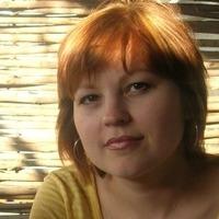 Алина Ильина