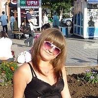 Тамара Тарасова