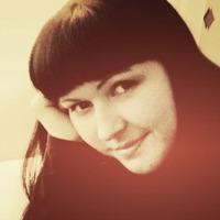София Канаева