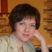 Лилия Репина