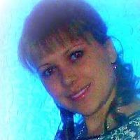 Жанна Вершинина