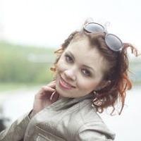 Роза Баскова
