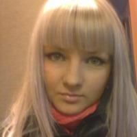 Карина Кутузова