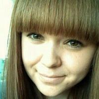 Алена Сахарова