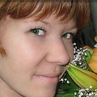 Дарья Владимирова
